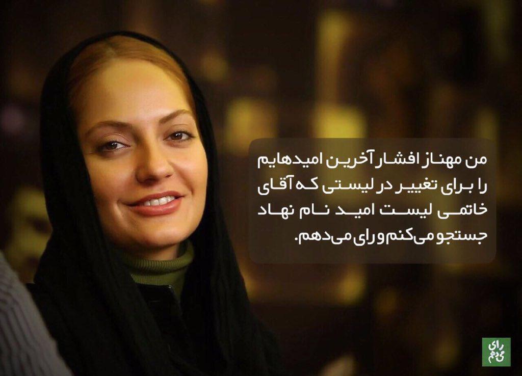 Iran superstar actors Parviz Parastouie Saber Abar Niki ...