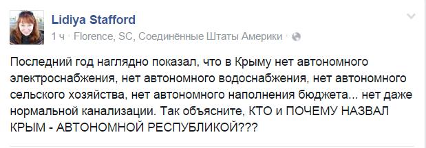 Вероятный запрет Меджлиса Россией - это атака на все коренные народы мира, - представитель ООН - Цензор.НЕТ 9443
