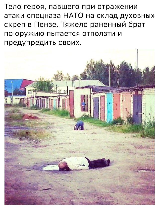 К 1 сентября нужно закупить тысячу автобусов для украинских школ, - Яценюк - Цензор.НЕТ 4931