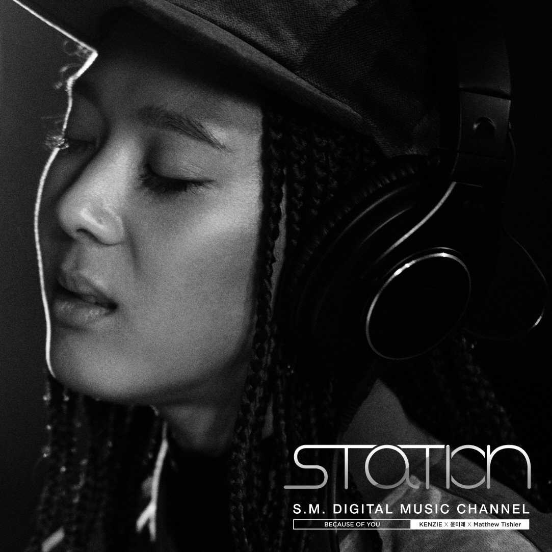 #SM #STATION #Kenzie #Yoonmirae #MatthewTishler Collaboration #BecauseOfYou #0226. #Vyrl ☞https://t.co/J0xVyUd5PW