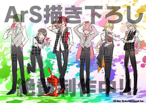 【アイ★チュウ×三菱東京UFJ-VISAデビット】必見!特別に描き下ろしイラストのラフ画を大公開!!ArSの6人、個性溢れてかっこいいですよね♪オリジナルグッズもこのイラストと関係があるかも?mvd-ichu.jp #アイチュウ