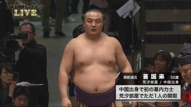 """くるくるおばけ@ブログ「大相撲取組内容」 on Twitter: """"〔大相撲 ..."""