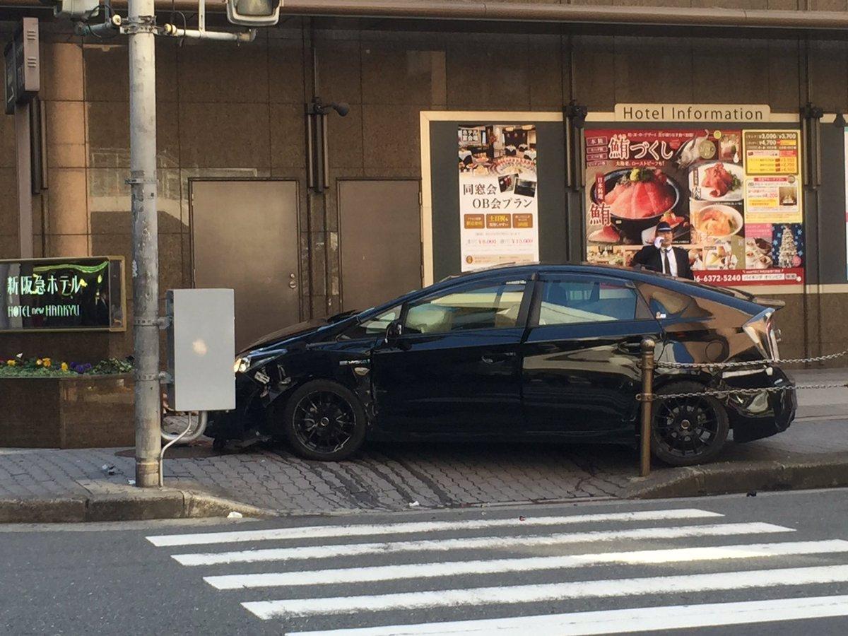 梅田の大事故現場に遭遇してしまった。 pic.twitter.com/2URexYk8us
