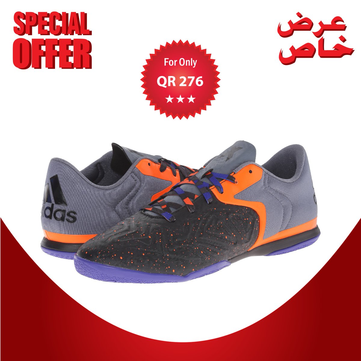 new style 6d07f 9ff16 Adidas Shoes Special Offer at Olympic Sports Qatar Doha pic.twitter.combOYoU5MlUx