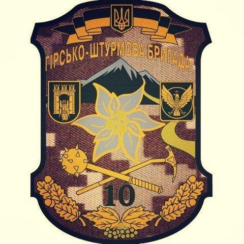 500 инструкторов из трех стран НАТО будут обучать украинских военнослужащих , - Минобороны - Цензор.НЕТ 2861