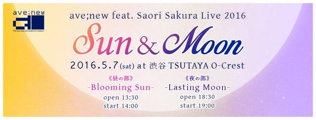 """《速報!》2016年5月7日(土) 渋谷 TSUTAYA O-Crestにて、ave;new feat.佐倉紗織 Live 2016 """"Sun & Moon""""開催決定! https://t.co/QGGnpcQIv7 https://t.co/HOJOnSLIEd"""
