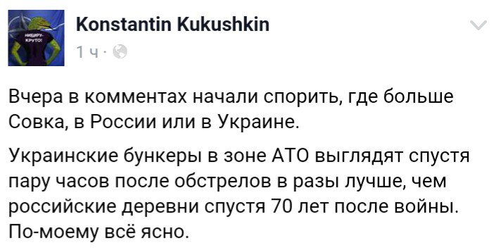 """""""Два преступления, которые никогда не должны были произойти"""", - глава Европарламента об оккупации Крыма и убийстве Немцова - Цензор.НЕТ 8287"""