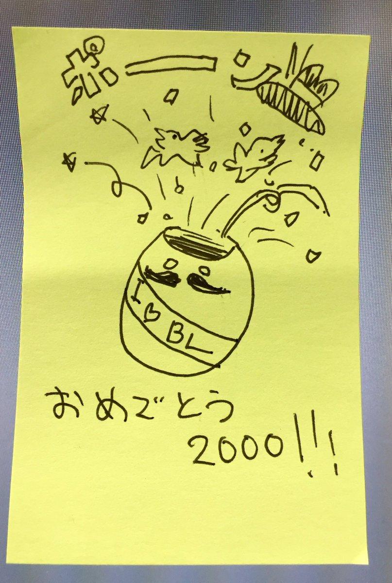 "bl男爵@とろ顔本。無料配信中! on twitter: ""なんと!イラストレーター"