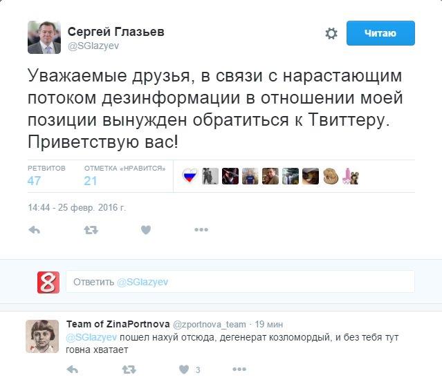 За год отношение россиян к Украине заметно ухудшилось. 96% опрошенных боятся Майдана в РФ, - опрос ВЦИОМ - Цензор.НЕТ 3367
