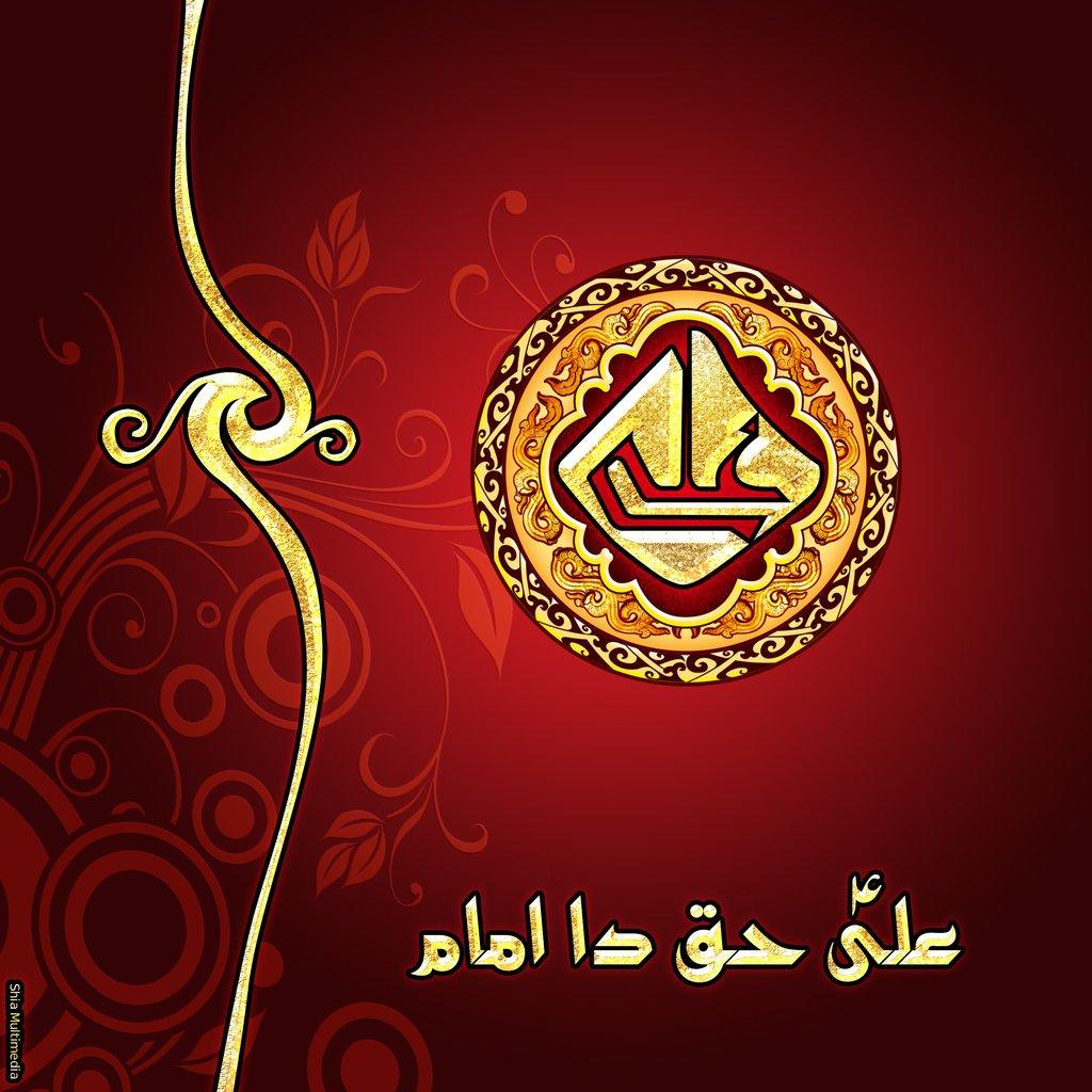 Najam Kazmi (@kazmi_najam) | Twitter