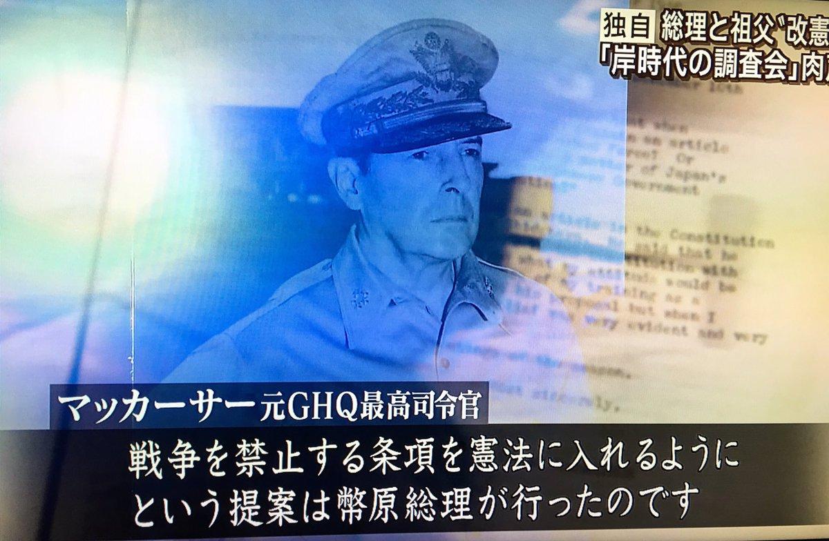 """デンスケ on Twitter: """"報道ステ..."""