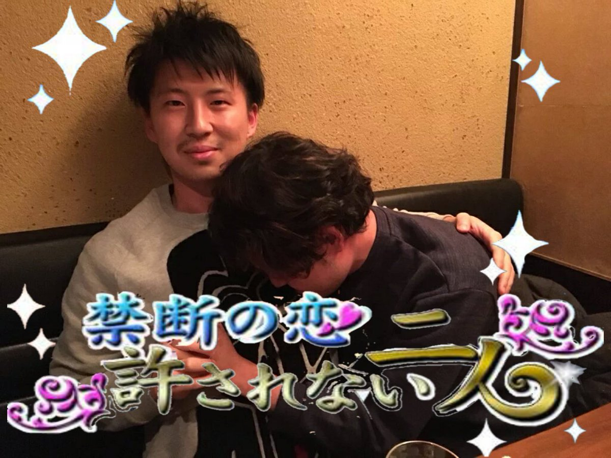【白猫】白猫プロデューサー浅井Pの恋人との熱愛プライベート写真が流出!?この2人ってやっぱりそういう関係だったのか……【プロジェクト】