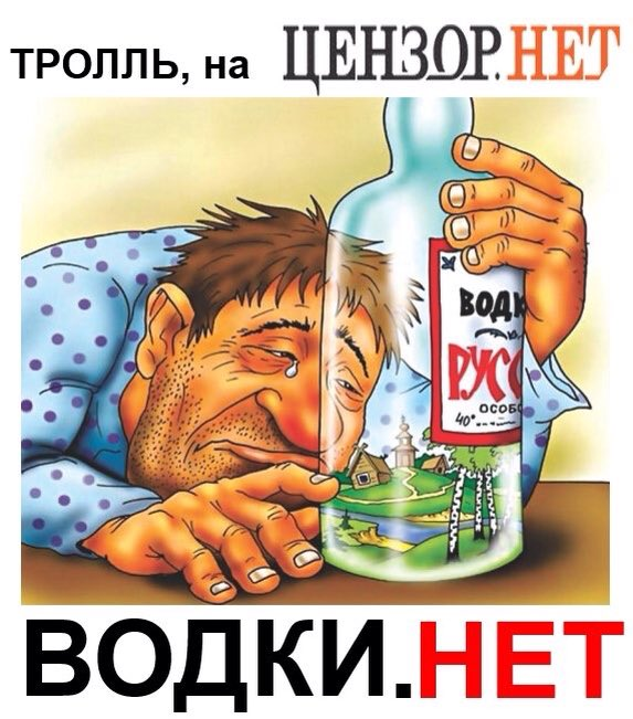 Пьянство картинки с надписями, поздравление месяцами