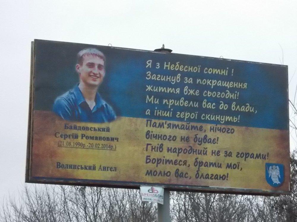 """Четыре депутата из """"Блока Порошенко"""" зарегистрировали постановление об увольнении Абромавичуса - Цензор.НЕТ 7689"""