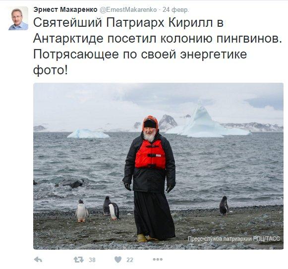 За год отношение россиян к Украине заметно ухудшилось. 96% опрошенных боятся Майдана в РФ, - опрос ВЦИОМ - Цензор.НЕТ 8051