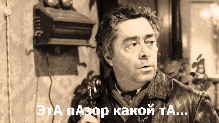 После суда экс-главу СБУ Киевщины Щеголева, подозреваемого в расстреле Майдана, облили зеленкой - Цензор.НЕТ 4750