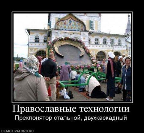 За год отношение россиян к Украине заметно ухудшилось. 96% опрошенных боятся Майдана в РФ, - опрос ВЦИОМ - Цензор.НЕТ 4362