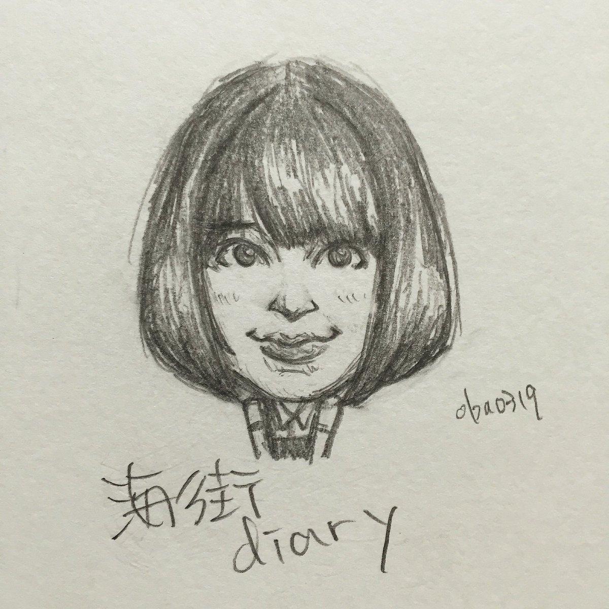 大林孝行oba0319 On Twitter 海街diary観たので広瀬すずさん 映画