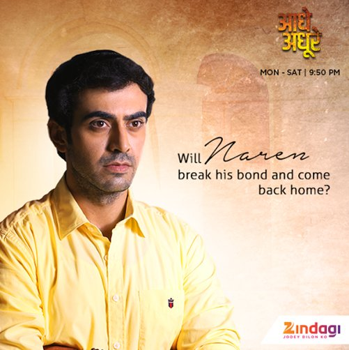 Naren In Aadhe Adhoore on Zindagi image-picture