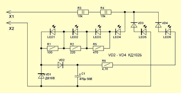 Схема простой звуковой сигнализации