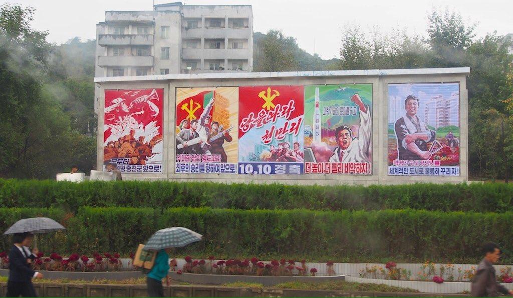 الحياة في كوريا الشماليه ..........متجدد  CcId27MUUAAIHM1