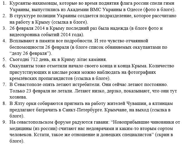 В рамках декоммунизации в Черновцах переименовали 34 улицы, 20 переулков и бульвар - Цензор.НЕТ 9989
