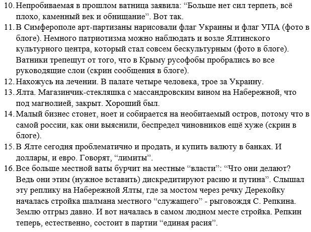 В рамках декоммунизации в Черновцах переименовали 34 улицы, 20 переулков и бульвар - Цензор.НЕТ 6893