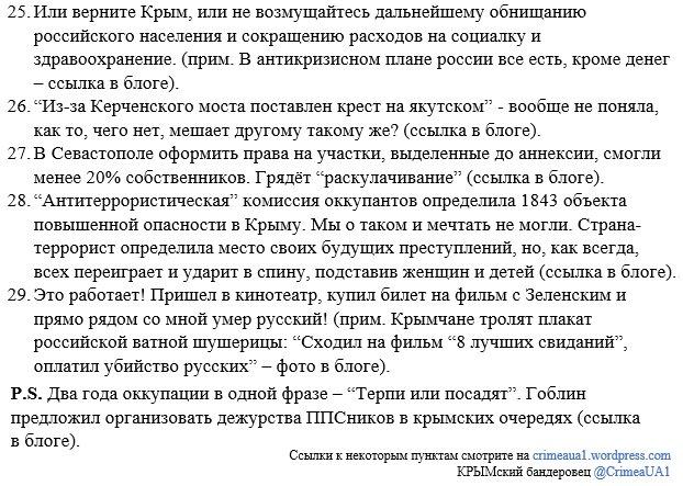 В рамках декоммунизации в Черновцах переименовали 34 улицы, 20 переулков и бульвар - Цензор.НЕТ 6498