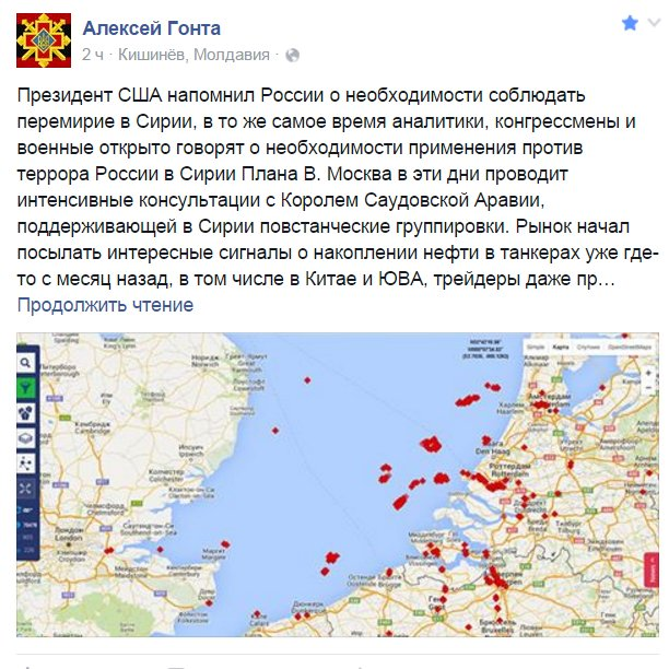 В рамках декоммунизации в Житомире переименовали 37 улиц, 47 переулков и 3 проезда - Цензор.НЕТ 5293