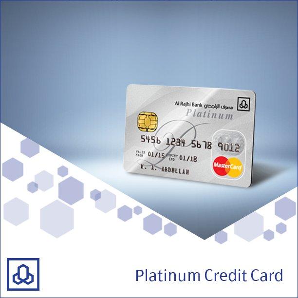 #AlRajhiBank Platinum Credit Card. Providing high flexibility and wide acceptance around the world pic.twitter.com/2hXpWJQnUF