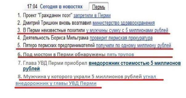 """Кадыров назвал драку в воинской части в Чечне """"бытовой"""" - Цензор.НЕТ 4253"""