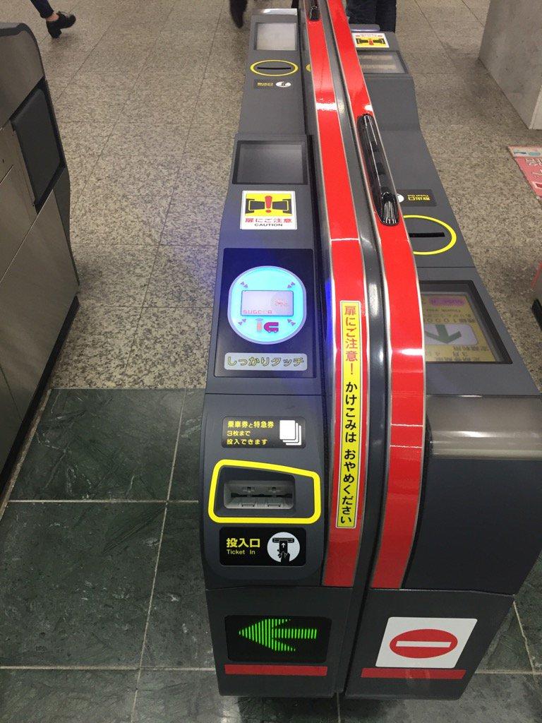 博多駅についに首都圏で話題の自動改札機が上陸しました