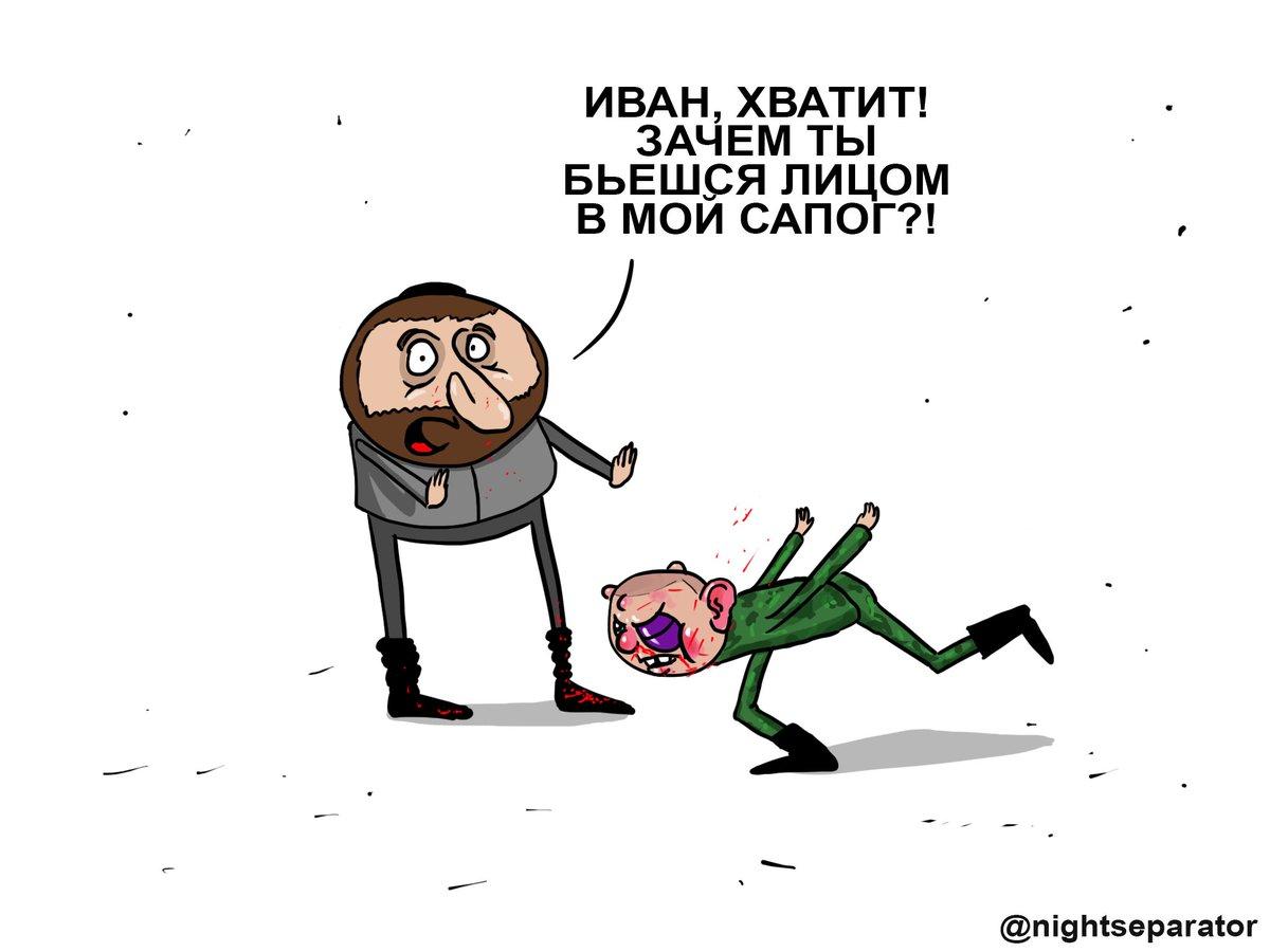 Налоговики в Киевской области разоблачили предпринимателей, воспользовавшихся услугами конвертцентра. Изъято три миллиона гривен - Цензор.НЕТ 3843