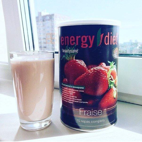 Пьешь Энерджи Диет. Energy Diet от NL International - диетическое питание или лохотрон?