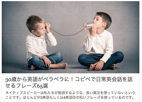 この糸が張ってない糸電話の写真を見て、私みたいな普通の人は「ああ、結局は伝わらないっていう記事なんだろうな」って思っちゃいます。そんな記事読みたくないです。 https://t.co/6Bv7V9vRFV
