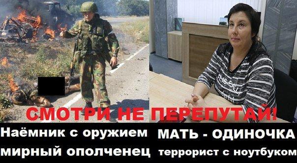 Двое мирных жителей подорвались на растяжке на Луганщине, - Тука - Цензор.НЕТ 2951