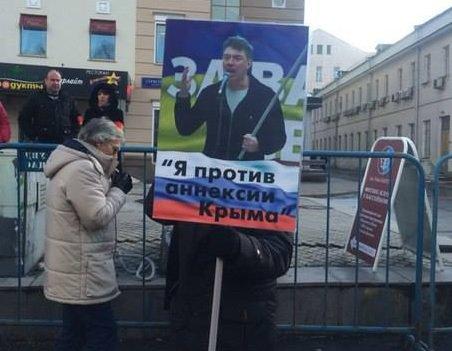 Россия намерена заменить главарей террористов на Донбассе своими офицерами, - разведка Минобороны - Цензор.НЕТ 1719