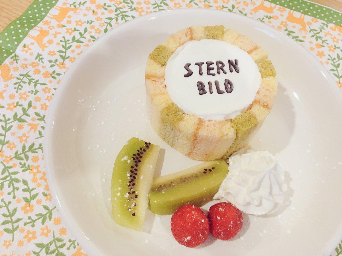 文化祭ありがとうの新作を♪ 飴ちゃんアイスケーキです☆*・°  #タイバニキッチン #タイバニ料理部 #タイバニ文化祭