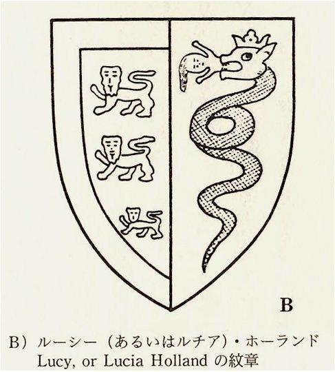 エドマンド公の娘の紋章がゆるくて可愛い