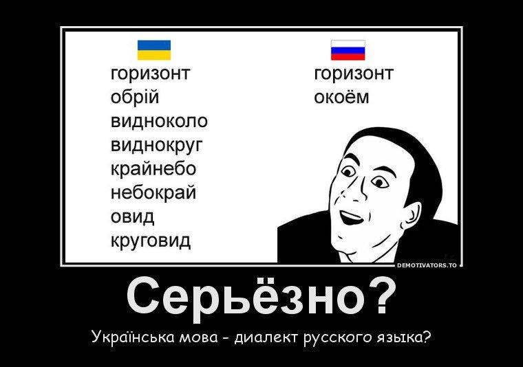 Марши-протесты против российской агрессии в Украине пройдут в пяти европейских странах - Цензор.НЕТ 390