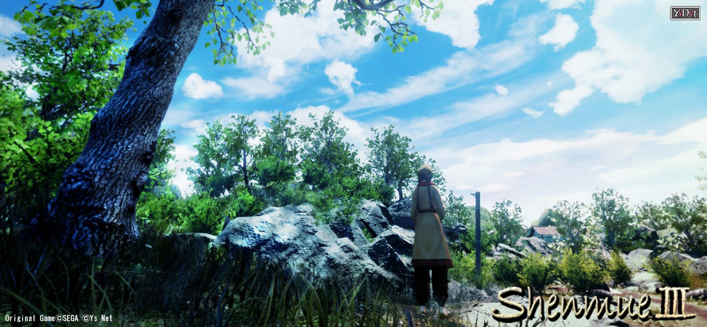Shenmue III Environment Screenshots Revealed 3