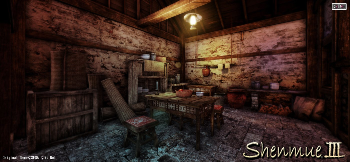 Shenmue III Environment Screenshots Revealed 4