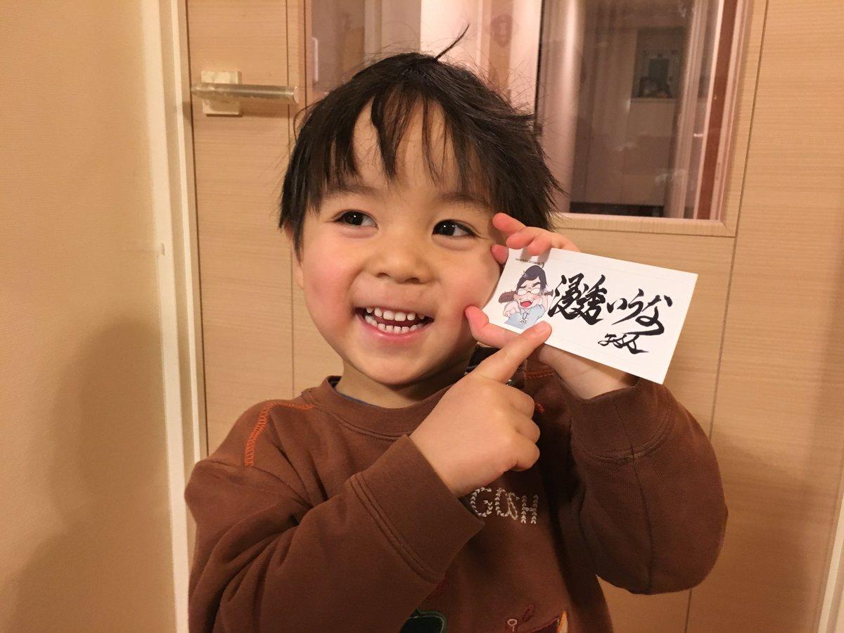 お土産としてOSCでの戦利品(シール)を四歳児の息子さんに渡したところ「オレこれ好きー!」と選んだのはまさかの・・・(白目  #osc16tk https://t.co/Swc762uWNE