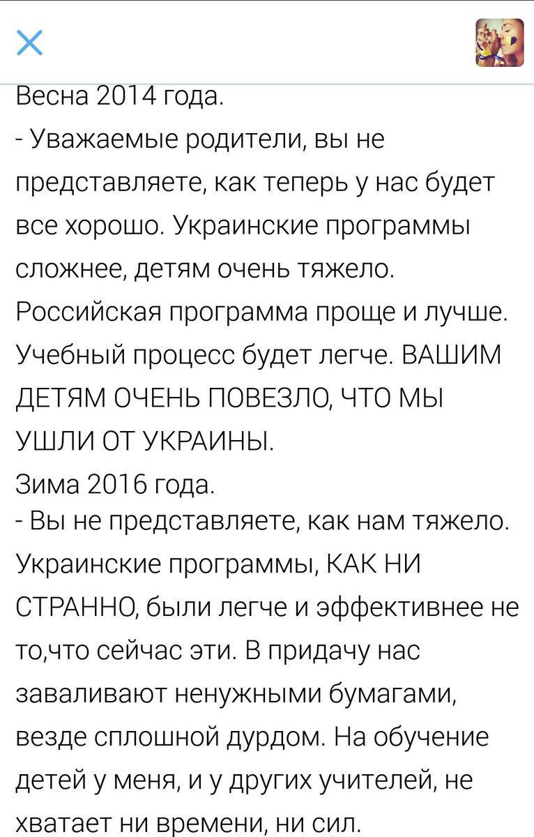 Представитель России в ОБСЕ некорректно высказался в адрес министра обороны Грузии из-за планов по вступлению в НАТО - Цензор.НЕТ 3095
