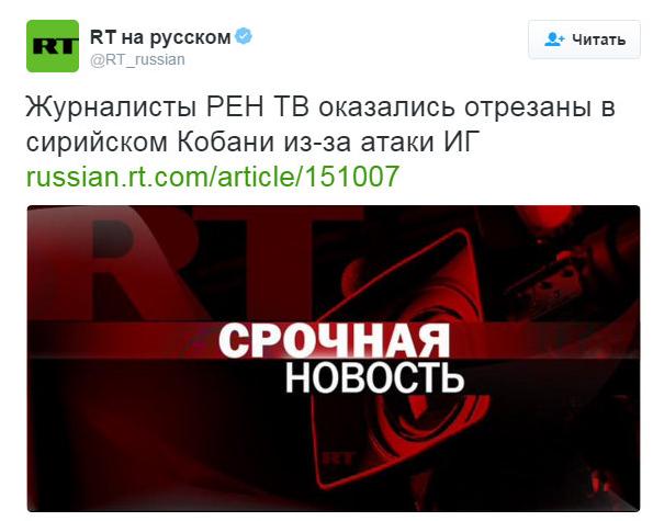 Россия намерена заменить главарей террористов на Донбассе своими офицерами, - разведка Минобороны - Цензор.НЕТ 7650
