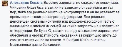 """Таможенники в аэропорту """"Львов"""" задержаны за получение $10 тыс. взяток, - ГФС - Цензор.НЕТ 3221"""