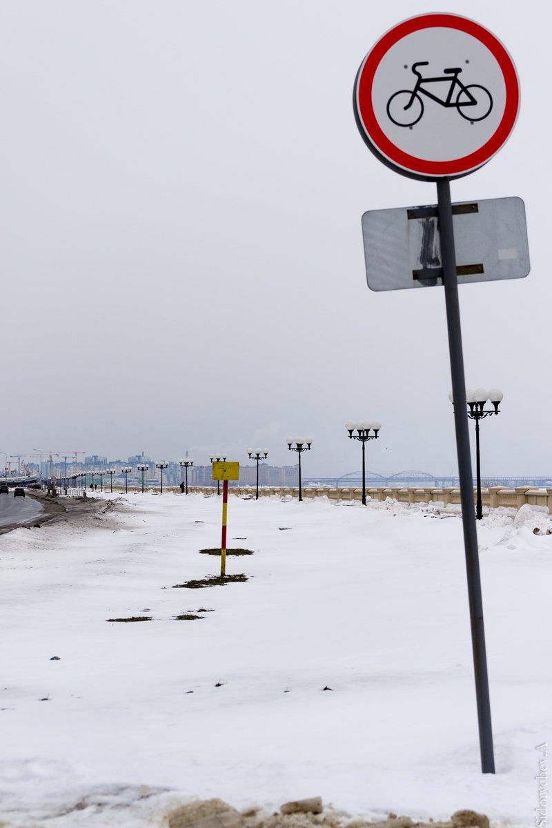 Вот в таком состоянии велодорожка в Нижнем Новгороде:) @admgornn @NIA_NN https://t.co/vfAt24k31T