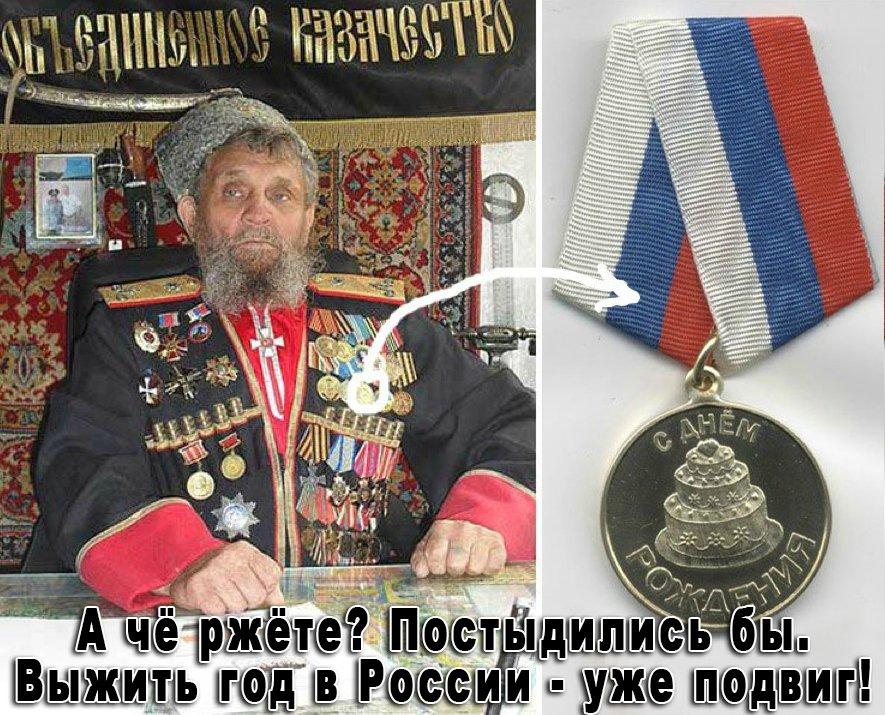 Вера Савченко создает для Кремля проблемы в информационном поле, – адвокат Фейгин - Цензор.НЕТ 9762