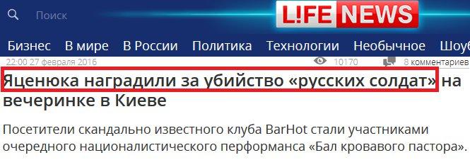 Украина рассчитывает на развертывание миротворческой миссии ООН и полицейской миссии ОБСЕ на Донбассе, - Ельченко - Цензор.НЕТ 4004