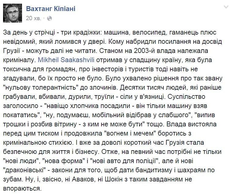 Нацполиция: На Черниговщине мужчина, убегая от полицейских, бросил в них боевую гранату - Цензор.НЕТ 5963